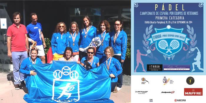 XII Campeonato de España  por Equipos de Veteran@s de 1ª Categoría