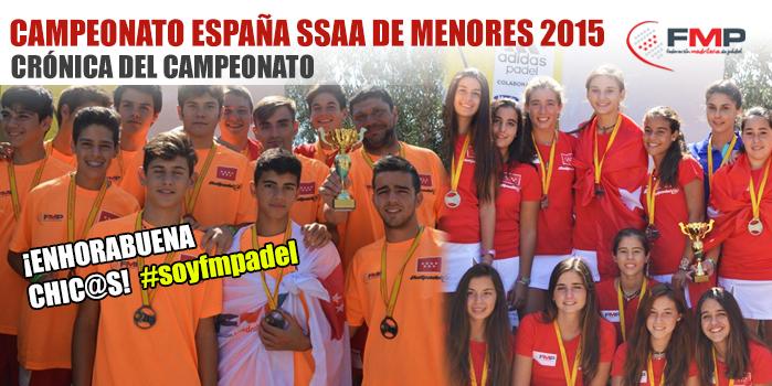 CRÓNICA DEL CTO. ESPAÑA SSAA MENORES 2015