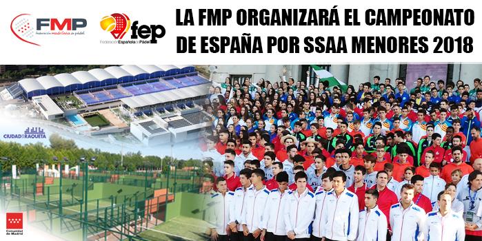 La FMP organizará el Campeonato de España por SS.AA. de Menores 2018