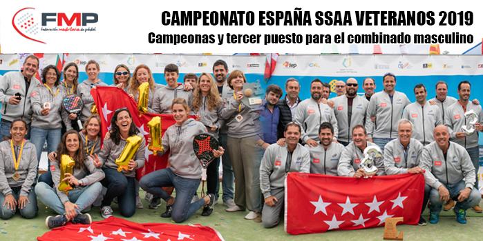 Madrid, campeona de España de veteranos en categoría femenina y tercera en categoría masculina