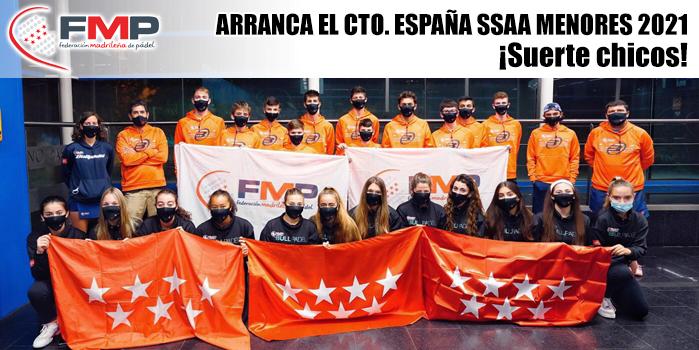 Campeonato de España SSAA Menores 2021